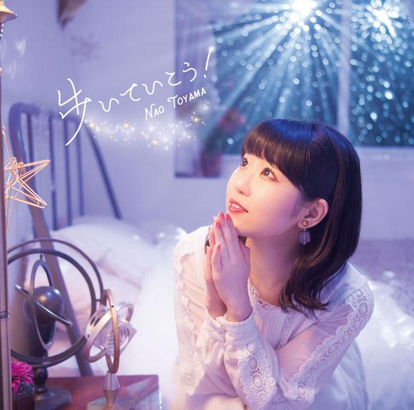 CD 東山奈央 / 歩いていこう! 初回限定盤 (TVアニメ『恋する小惑星(アステロイド)』OPテーマ)[FlyingDog]《発売済・在庫品》