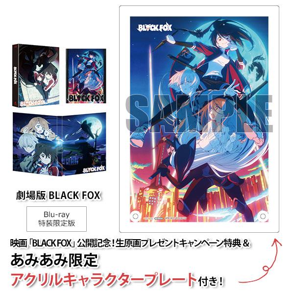 【あみあみ限定特典】【特典】BD 劇場版 BLACK FOX 特装限定版 (Blu-ray Disc)[東映ビデオ]《12月予約》