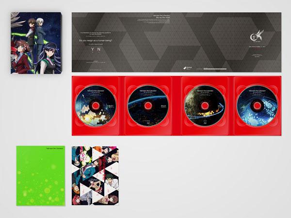 【特典】BD 革命機ヴァルヴレイヴ Blu-ray Disc BOX 完全生産限定版[アニプレックス]【送料無料】《02月予約》