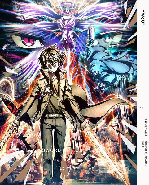 BD ソードアート・オンライン アリシゼーション War of Underworld 7 完全生産限定版 (Blu-ray Disc)[アニプレックス]《在庫切れ》