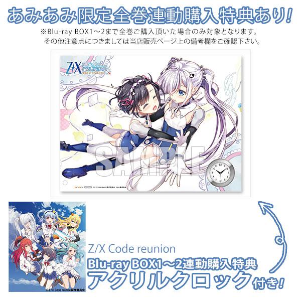 【特典】BD Z/X Code reunion Blu-ray BOX2[ブロッコリー]【送料無料】《在庫切れ》
