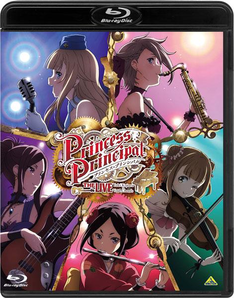 BD プリンセス・プリンシパル THE LIVE Yuki Kajiura×Void_Chords (Blu-ray Disc)[バンダイナムコアーツ]《在庫切れ》