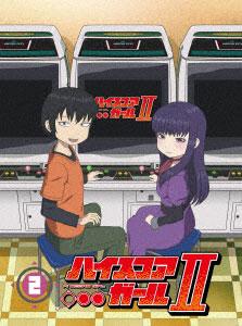 DVD ハイスコアガールII STAGE2 初回仕様版[ワーナーブラザースジャパン]《在庫切れ》