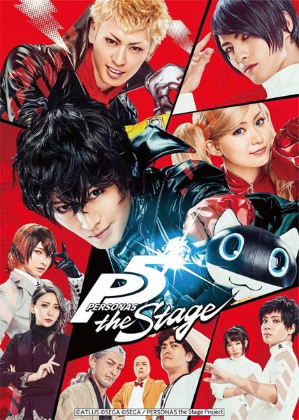DVD PERSONA5 the Stage DVD[マーベラス]《在庫切れ》
