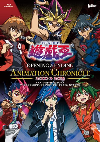 BD TVアニメ『遊☆戯☆王』シリーズ OP&ED ANIMATION CHRONICLE[2000~2019] (Blu-ray Disc)[キングレコード/マーベラス]《03月予約》