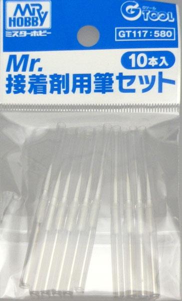 Mr.接着剤用筆セット[GSIクレオス]《発売済・在庫品》