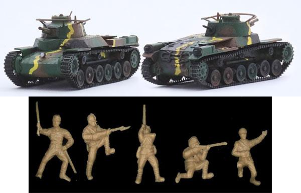1/76 スペシャルワールドアーマーシリーズ No.31 EX-1 九七式中戦車 チハ(2両セット)特別仕様(日本陸軍歩兵付) プラモデル[フジミ模型]《取り寄せ※暫定》