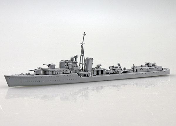 【特典】1/700 ウォーターライン 英国海軍 駆逐艦 ジャーヴィスSD プラモデル[アオシマ]《在庫切れ》