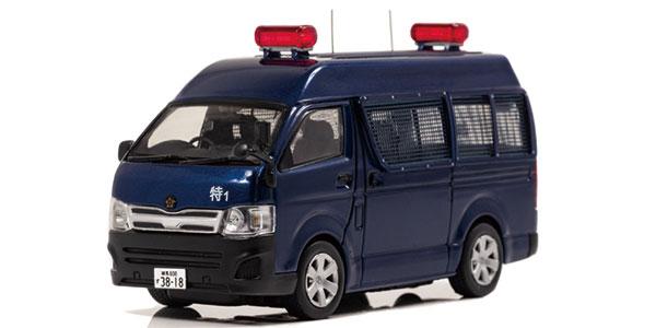 1/43 トヨタ ハイエース DX 4ドア ハイルーフ 2013 警視庁警備部機動隊ゲリラ対策車両(特科車両隊)[RAI'S]《在庫切れ》