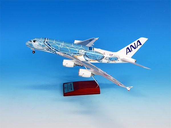 NH20163 1/200 A380 JA381A FLYING HONU ANAブルースナップフィットモデル(WiFiレドーム・ギアつき)[全日空商事]《01月予約》