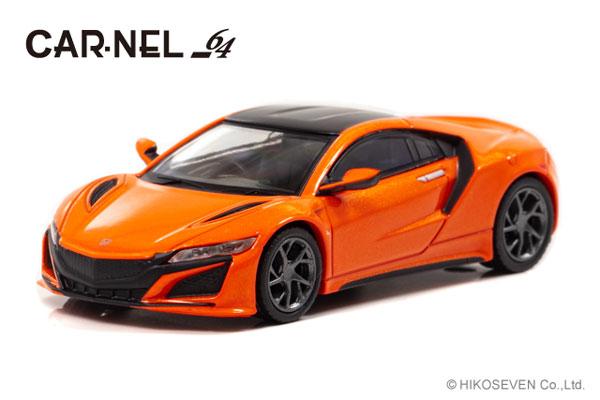 1/64 ホンダ NSX (NC1) 2019 Thermal Orange Pearl[CAR・NEL]《発売済・在庫品》