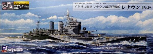 1/700 スカイウェーブシリーズ イギリス海軍 巡洋戦艦 レナウン 1945 旗・艦名プレートエッチングパーツ付き プラモデル[ピットロード]《取り寄せ※暫定》