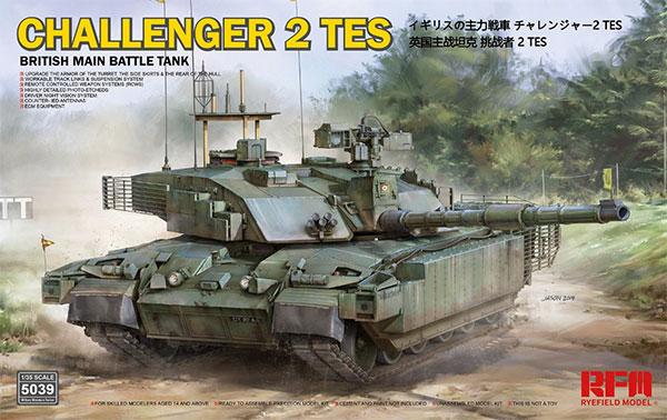 1/35 チャレンジャー2 TES 「メガトロン」 イギリス軍主力戦車 プラモデル[ライフィールドモデル]《02月予約》