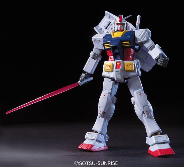 HCM Pro 01-03 ガンダム(ジャブロー防衛線)