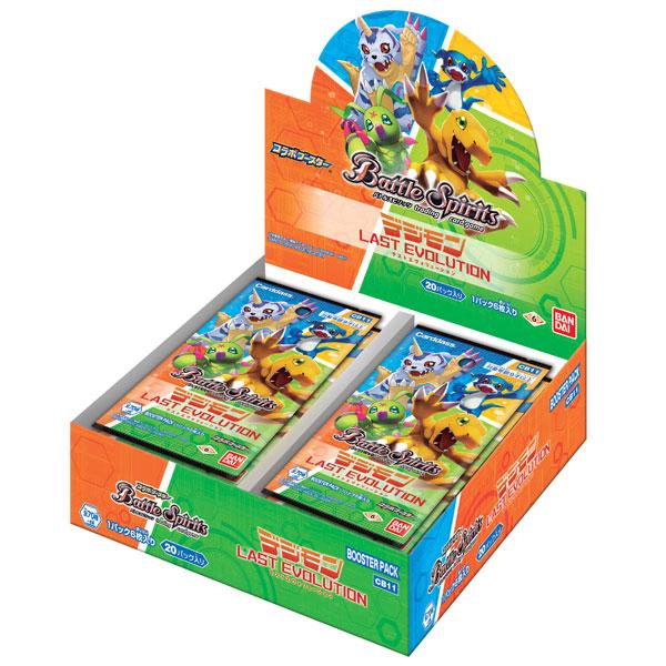 バトルスピリッツ コラボブースター デジモン LAST EVOLUTION ブースターパック 20パック入りBOX[バンダイ]《在庫切れ》