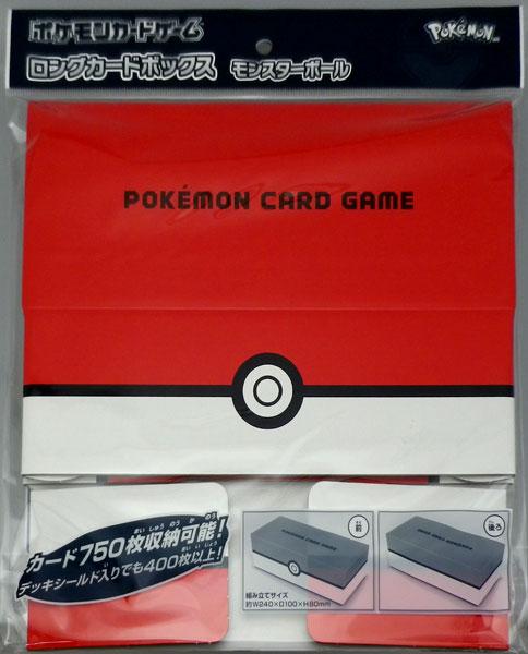 ポケモンカードゲーム ロングカードボックス モンスターボール[ポケモン]《発売済・在庫品》