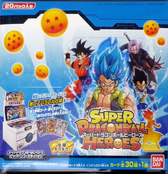 スーパードラゴンボールヒーローズ ビッグバンブースターパック 20パック入りBOX[バンダイ]《発売済・在庫品》