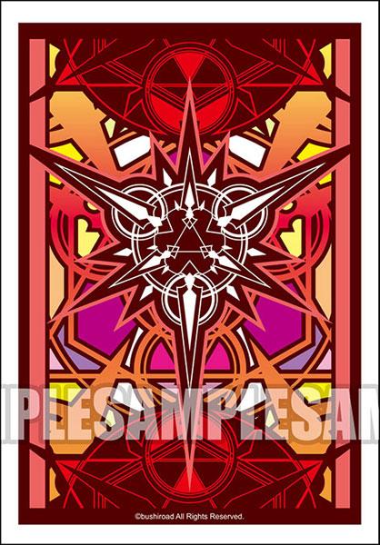 ブシロードスリーブコレクション ミニ Vol.429 カードファイト!! ヴァンガード『ギフトシンボル』赤ver. パック[ブシロード]《発売済・在庫品》