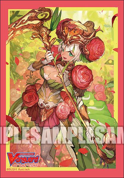 ブシロードスリーブコレクション ミニ Vol.458 カードファイト!! ヴァンガード ラナンキュラスの花乙女 アーシャ パック[ブシロード]《在庫切れ》