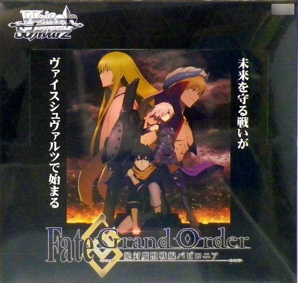 【特典】ヴァイスシュヴァルツ ブースター Fate/Grand Order -絶対魔獣戦線バビロニア- カートン[ブシロード]【同梱不可】【送料無料】《06月予約》