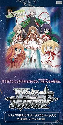 【特典】ヴァイスシュヴァルツ ブースターパック TVアニメ「Rewrite」 20パック入りBOX(再販)[ブシロード]《在庫切れ》