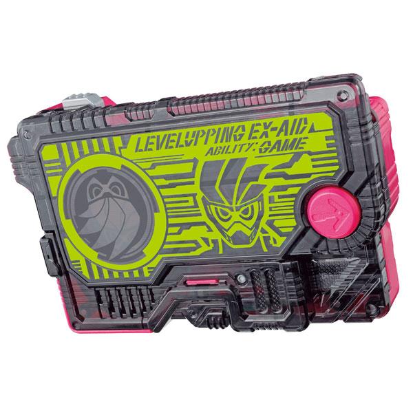 仮面ライダーゼロワン DXレベルアッピングエグゼイドプログライズキー[バンダイ]《発売済・在庫品》