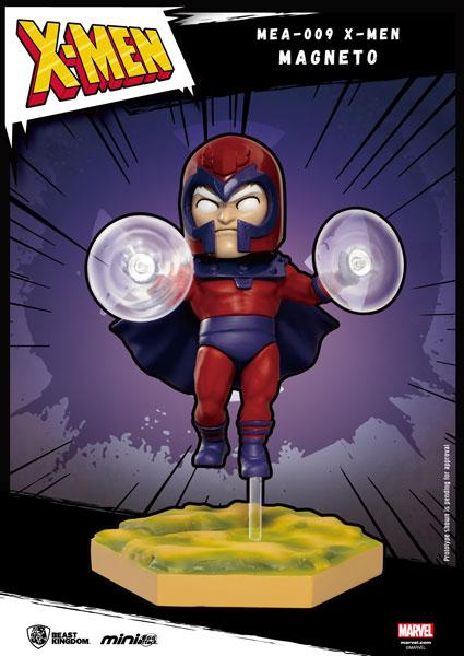 ミニ・エッグアタック 『マーベル・コミック』「X-MEN」シリーズ1 マグニートー(再販)[ビーストキングダム]《在庫切れ》