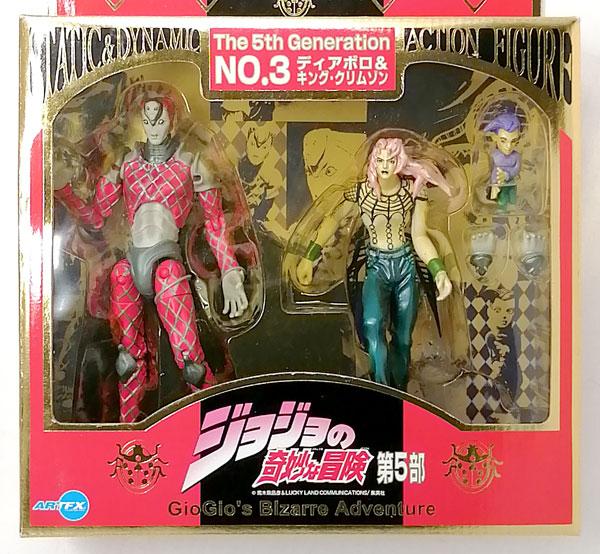 ARTFX ジョジョの奇妙な冒険 第5部 NO.3 ディアボロ&キング・クリムゾン 完成品フィギュア