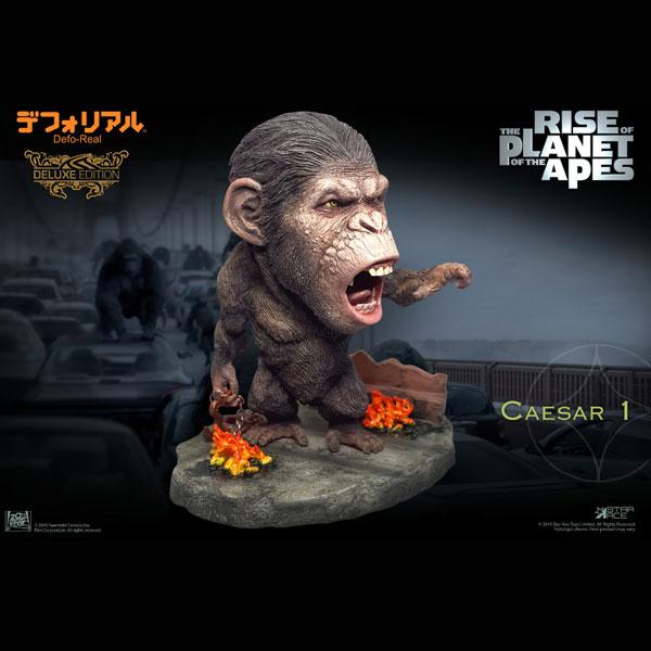 【中古】(本体A/箱B)デフォリアル 猿の惑星 シーザー (デラックス版) 完成品フィギュア[スターエース トイズ]《発売済・在庫品》