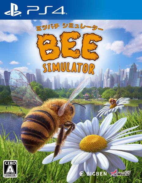 【特典】PS4 ミツバチ シミュレーター[オーイズミ・アミュージオ]《在庫切れ》
