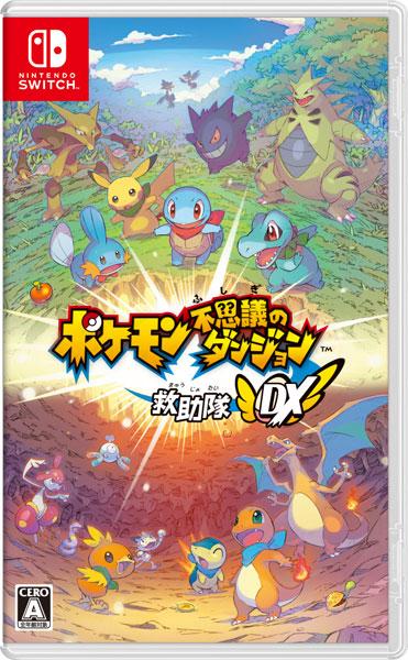 Nintendo Switch ポケモン不思議のダンジョン 救助隊DX[任天堂]【送料無料】《発売済・在庫品》