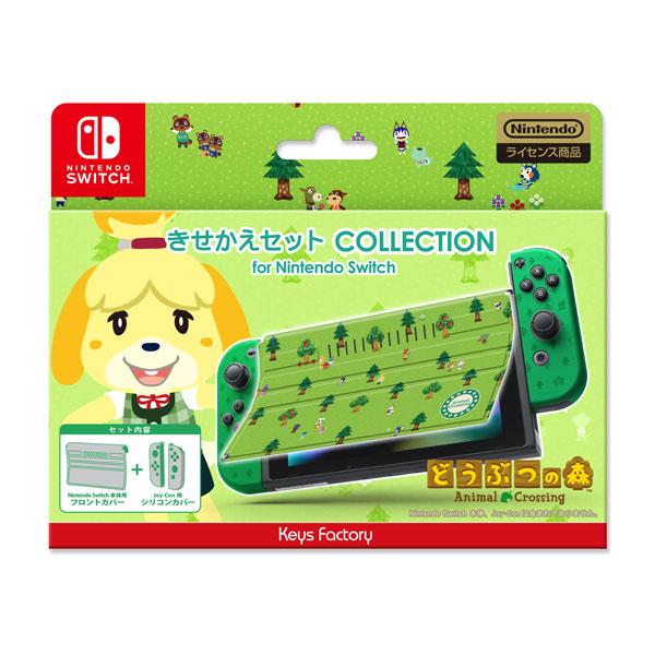 きせかえセット COLLECTION for Nintendo Switch (どうぶつの森)Type-B[キーズファクトリー]《04月予約》