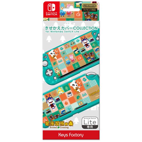 きせかえカバー COLLECTION for Nintendo Switch Lite (どうぶつの森)Type-A[キーズファクトリー]《04月予約》
