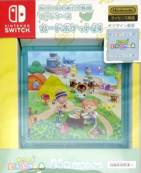 Nintendo Switch専用 カードポケット24 あつまれどうぶつの森[マックスゲームズ]《在庫切れ》