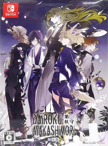 Nintendo Switch DAIROKU:AYAKASHIMORI 限定版[アイディアファクトリー]【送料無料】《05月予約》