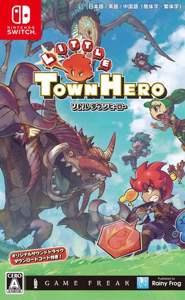 Nintendo Switch リトルタウンヒーロー[レイニーフロッグ]【送料無料】《在庫切れ》