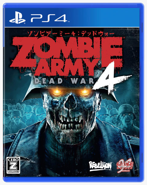 PS4 Zombie Army 4: Dead War[Game Source Entertainment]《在庫切れ》