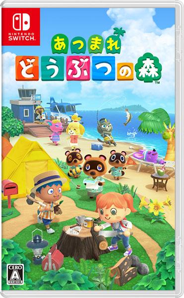 Nintendo Switch あつまれ どうぶつの森[任天堂]【送料無料】《03月予約》