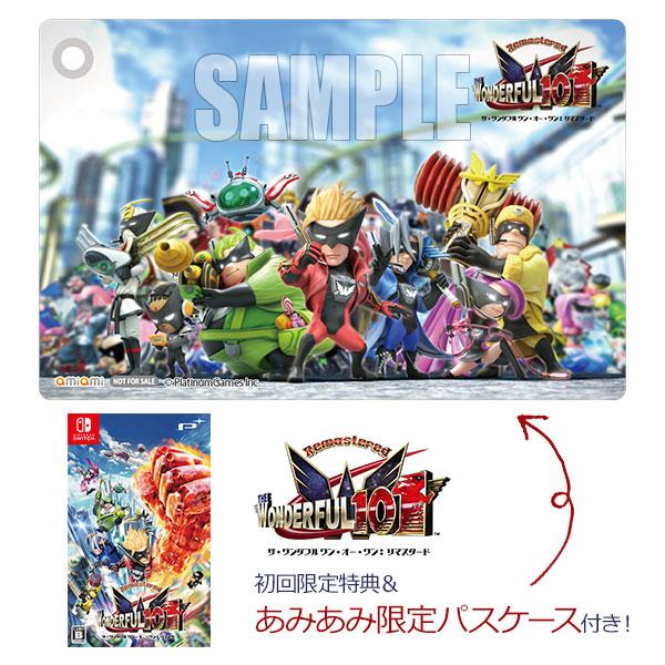 【あみあみ限定特典】【特典】Nintendo Switch The Wonderful 101: Remastered[プラチナゲームズ]《06月予約》