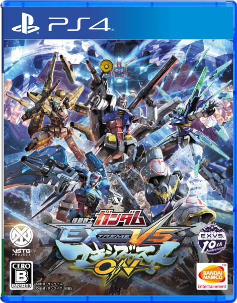 【特典】PS4 機動戦士ガンダム EXTREME VS. マキシブーストON[バンダイナムコ]《07月予約》