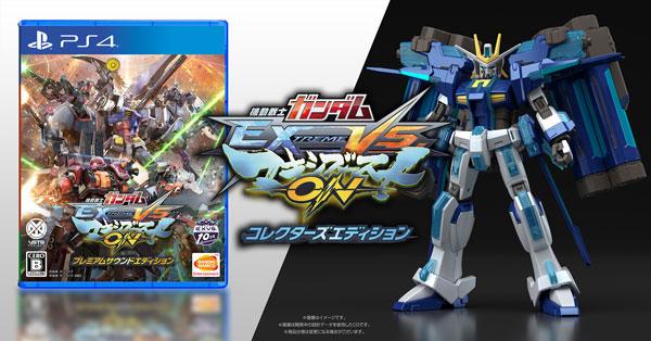【特典】PS4 機動戦士ガンダム EXTREME VS. マキシブーストON コレクターズエディション[バンダイナムコ]《07月予約》