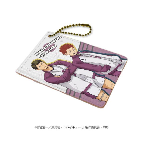 キャラパス「ハイキュー!!」06/天童覚&牛島若利[A3]《在庫切れ》
