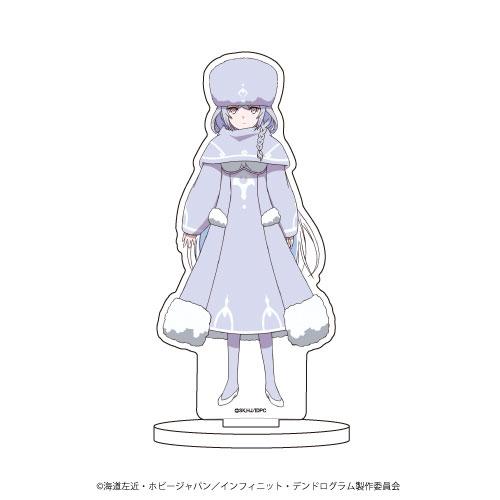 キャラアクリルフィギュア「インフィニット・デンドログラム」03/キューコ[A3]《03月予約》