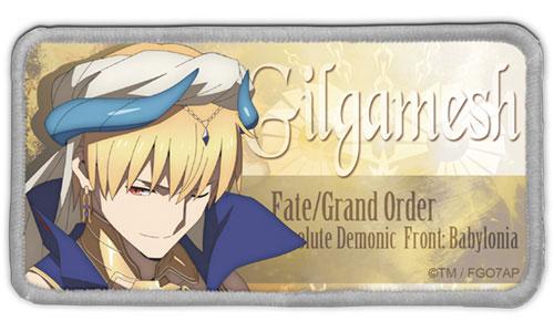 Fate/Grand Order -絶対魔獣戦線バビロニア- ギルガメッシュ 脱着式フルカラーワッペン(再販)[コスパ]《在庫切れ》