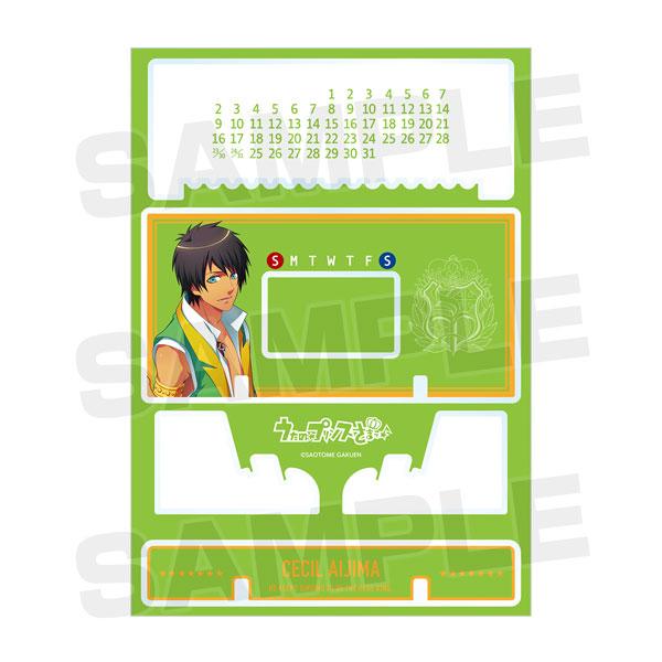 うたの☆プリンスさまっ♪ 愛島セシル 卓上アクリル万年カレンダー[アルマビアンカ]《在庫切れ》