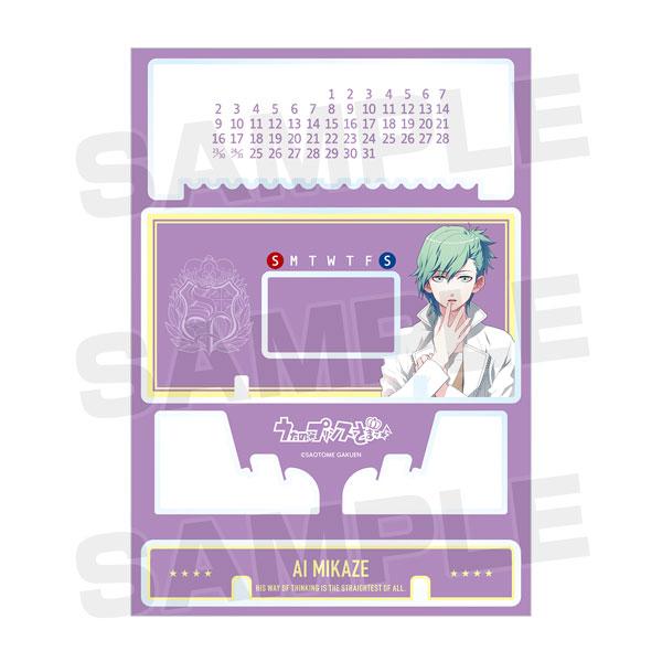 うたの☆プリンスさまっ♪ 美風藍 卓上アクリル万年カレンダー[アルマビアンカ]《在庫切れ》