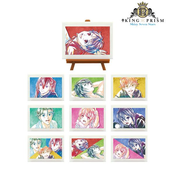 KING OF PRISM -Shiny Seven Stars- トレーディング Ani-Art ミニアートフレーム 10個入りBOX[アルマビアンカ]《在庫切れ》