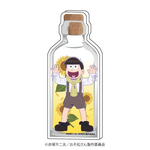 コレクションボトル「おそ松さん」05/十四松 少年装ver.[A3]《在庫切れ》