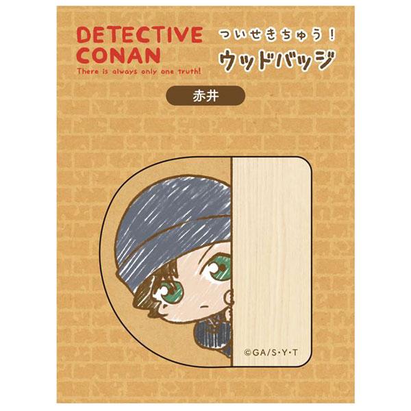 名探偵コナン ついせきちゅう ウッドバッジ 赤井[アヴェンジャーズ]《発売済・在庫品》