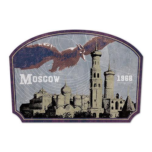 ゴジラ トラベルステッカー (4)モスクワ/ラドン[1968][エンスカイ]《在庫切れ》
